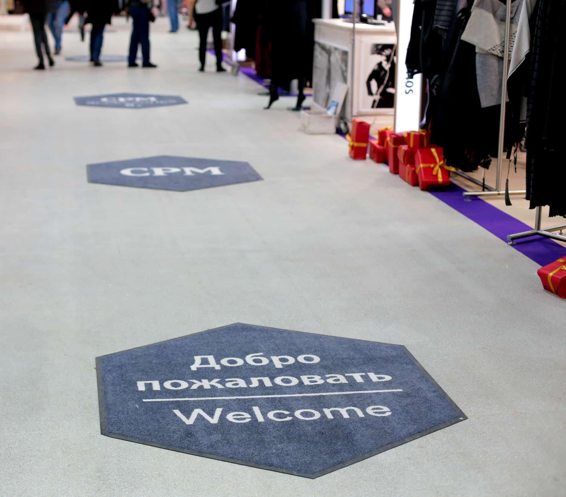 Internationale Modemesse CPM Moskau  TeppichPrinterde